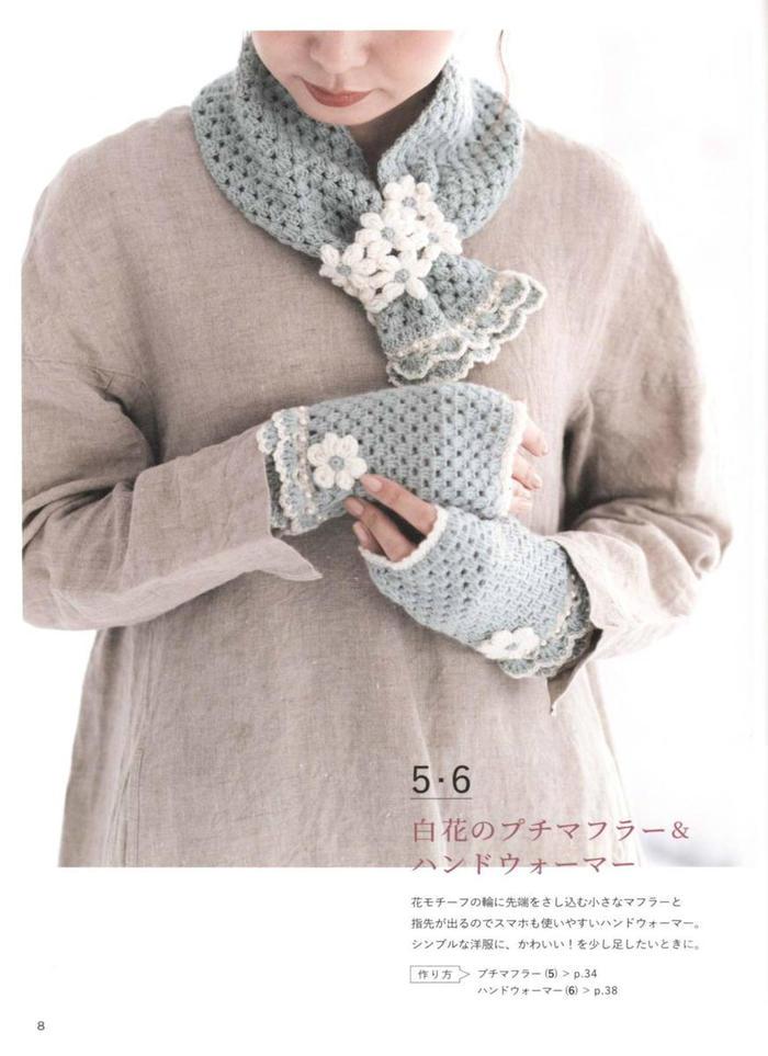 女士钩针花朵手套围巾