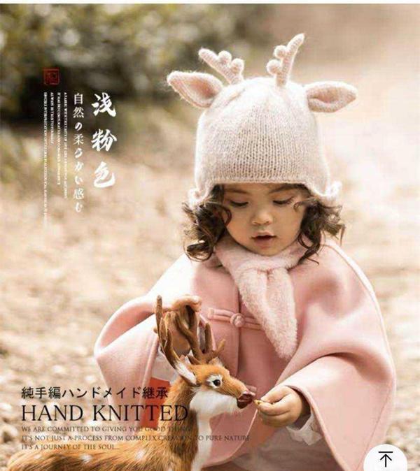 儿童棒针精灵帽