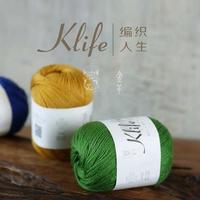 【编织人生.金羊】新品羊驼羊毛 手编细线 毛衣围巾帽子线