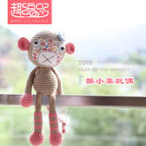 趣编织猴小美玩偶各部分缝合的方法(3-3)钩针猴玩偶编织视频教程