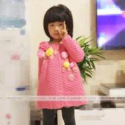 儿童棒针桂花针时尚外套毛衣编织视频