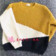 秋色 女士棒针不规则拼色套头毛衣
