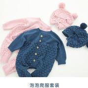 泡泡爬服帽子织法(3-3)婴儿棒针爬服编织视频教程