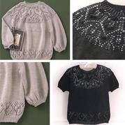 四季款从领口往下织女士棒针镂空花圆肩毛衣