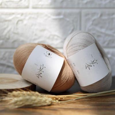 【立冬】超细羊毛混纺线 喵夫人美丽诺羊毛手编披肩线马海毛线羊绒线伴侣