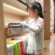 彩虹糖 娃娃家2.0儿童棒针配色小开衫