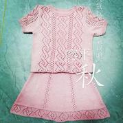 粉格格 女童棒针镂空花套裙(短袖上衣+半身裙)
